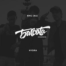 Bassota RMC - HYDRA