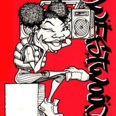 Westwood - Rap show classics. 10th Dec 1994