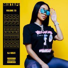 Hot Right Now #73   April 2021   Urban Club Mix   New Hip Hop, Rap, R&B   DJ Noize