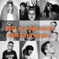 BEST of JAPANESE HIP HOP vol.13 ~Chill City Pop~[向井太一, Nulbarich,  Ymagik, YonYon, RIP SLYME,  BASI]
