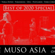 Muso Asia 114: Best of 2020, Part One