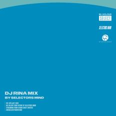 DJ RINA MIX