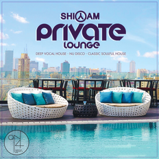 Private Lounge 4hr Live Set At ON14 (OZO Colombo)