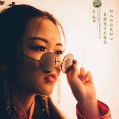 Demo Full Future 2k19 - Nửa Vầng Trăng Hương Ly  ( Mua Full 2h LH Zalo 0966124932 ) - Minh Hiếu Mix