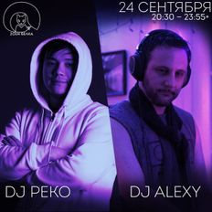 DJ Alexy Live - Zouk Hour #58 - Live to Russia - September 2021 - Zouk My World Radio