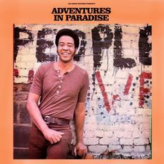 ADVENTURES IN PARADISE #36 - DJ Wayne Dickson (Groove Line Records) 22/04/20 [Expanded Iso-Edition]