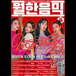 MONTHLY KOREAN MUSIC MIX VOL.09