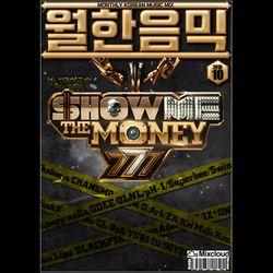 MONTHLY KOREAN MUSIC MIX VOL.10