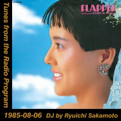 Tunes from the Radio Program, DJ by Ryuichi Sakamoto, 1985-08-06 (2019 Compile)