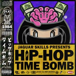 JAGUAR SKILLS HIP-HOP TIME BOMB: 1984