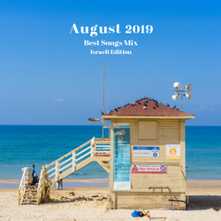 COLUMBUS BEST OF AUGUST 2019 MIX - ISRAELI EDITION