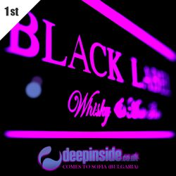 DEEPINSIDE SESSION TOUR @ BLACK LABEL CLUB Sofia (Bulgaria) Part.2