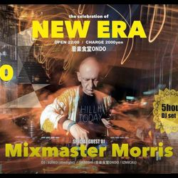 Mixmaster Morris @ Hiroshima Ondo 2019 pt3