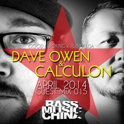 Calculon Bass Music China Mix # 015 - April 2014