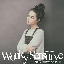 2017 Mixtape #40