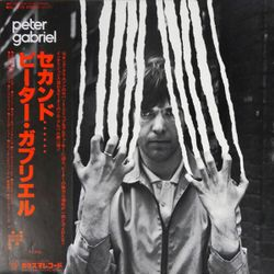 Peter Gabriel 2  1978  Japan