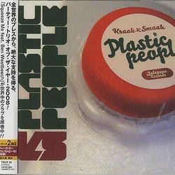 Mixtape for Rambling Records Japan