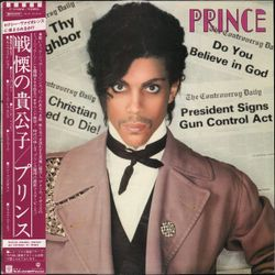 Prince ‎– Controversy  1981  Japan