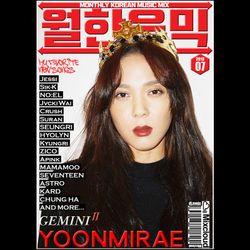 MONTHLY KOREAN MUSIC MIX VOL.07