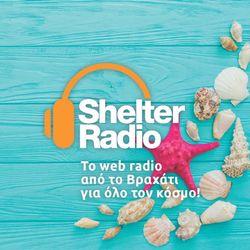 Vagabond Show on Shelter Radio #73 feat Frank Zappa, King Crimson, David Bowie, Pink Floyd
