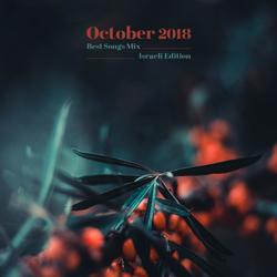 COLUMBUS BEST OF OCTOBER 2018 MIX - ISRAELI EDITION