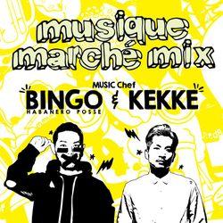musique marché -DJ KEKKE Side-