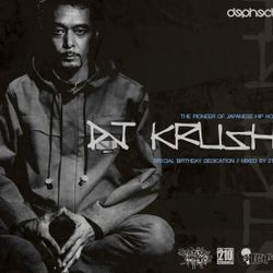 DJ Krush Birthday Mix