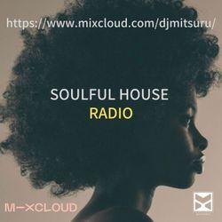 Soulful House Mix 12.04.2020