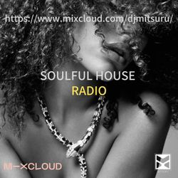 Soulful House Mix 25.04.2020