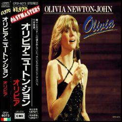 Olivia Newton-John – Olivia  1989  Japan (UK 1972)