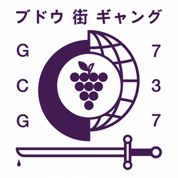 GCG737 | DG Calman | 14/12/17