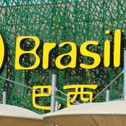 Brassillian new styles & Dj Cabaret Brasil
