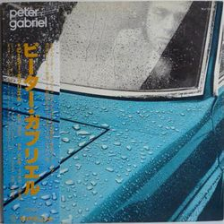 Peter Gabriel  1977  Japan