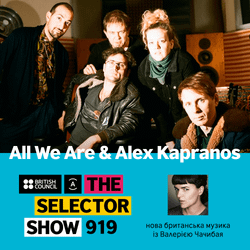 The Selector (Show 919 Ukrainian version) w/ All We Are & Alex Kapranos