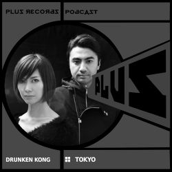215: Drunken Kong Framed.FM DJ Mix archive