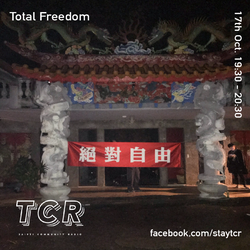 TCR065: Total Freedom