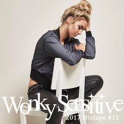 2017 Mixtape #12
