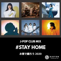 J-POP CLUB MIX 2020-お家で踊ろう!-@StayHome