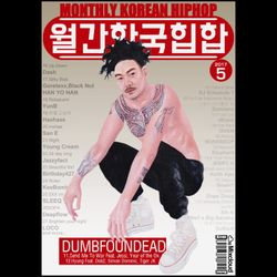 MONTHLY KOREAN HIPHOP MIX VOL.16