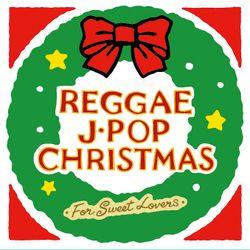 Reggae Revolution 12-12-17