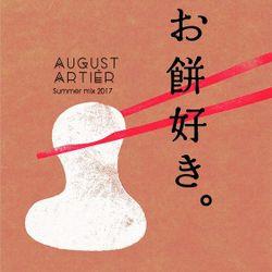 August Artier summer mix 2017