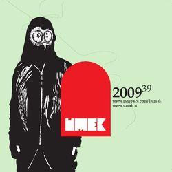 UMEK - 200939