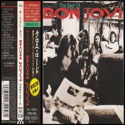 Bon Jovi – Cross Road (Best of)  1994  Japan