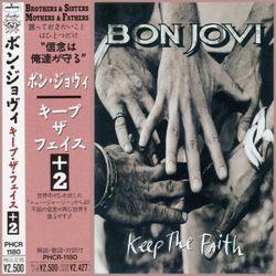 Bon Jovi – Keep The Faith  1992  Japan