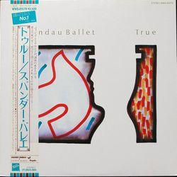 Spandau Ballet – True  1983  Japan