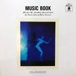 Music Book: An Exploration of Japanese Sounds