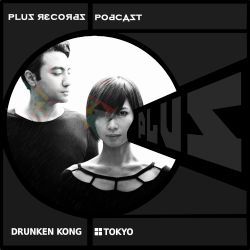 187: Drunken Kong DJ Mix Framed FM Archive
