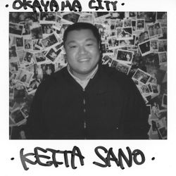 BIS Radio Show #876 with Keita Sano