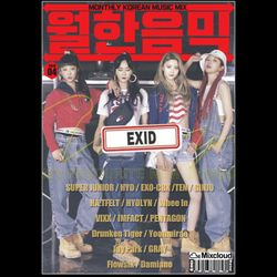 MONTHLY KOREAN MUSIC MIX VOL.04