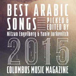 BEST ARABIC SONGS 2015- PICKED & EDITED BY NITZAN ENGELBERG & YANIV JURKEVITCH